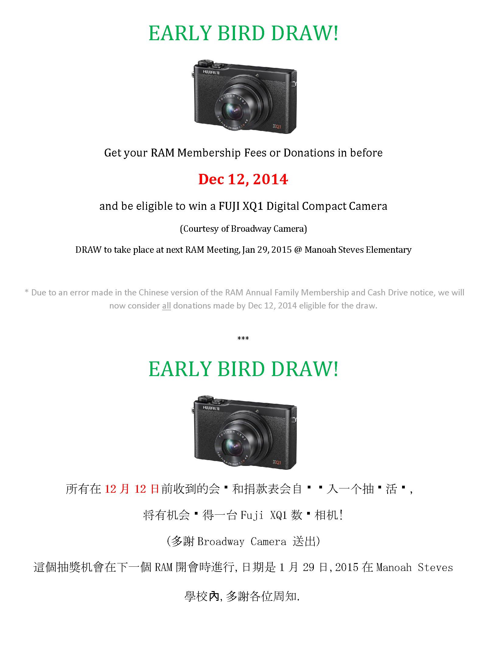 RAM Cash Drive Reminder 2014